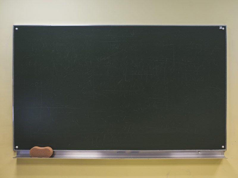 Zakon o osnovama sistema obrazovanja i vaspitanja