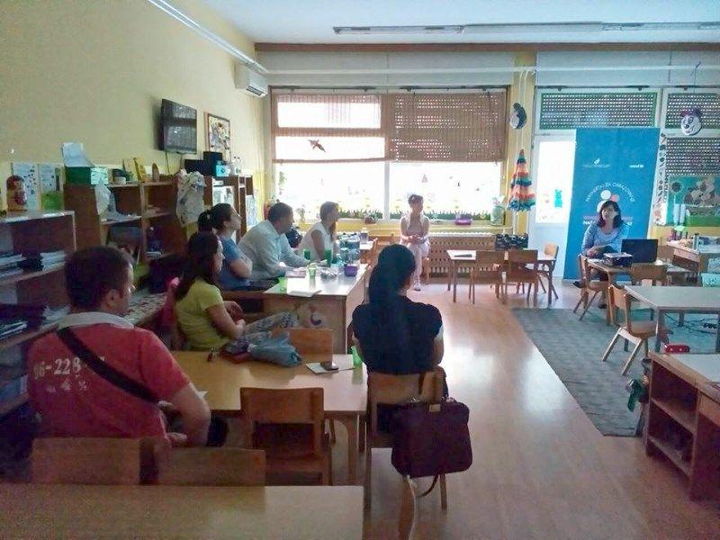"""Beograd: Tribina """"Škola za početnike"""""""