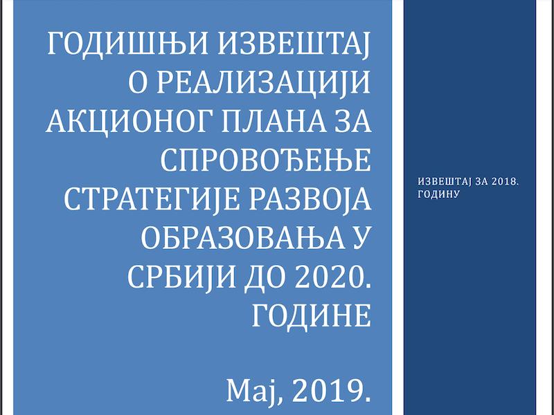 Godišnji izveštaj o realizaciji Akcionog plana za sprovođenje Strategije razvoja obra