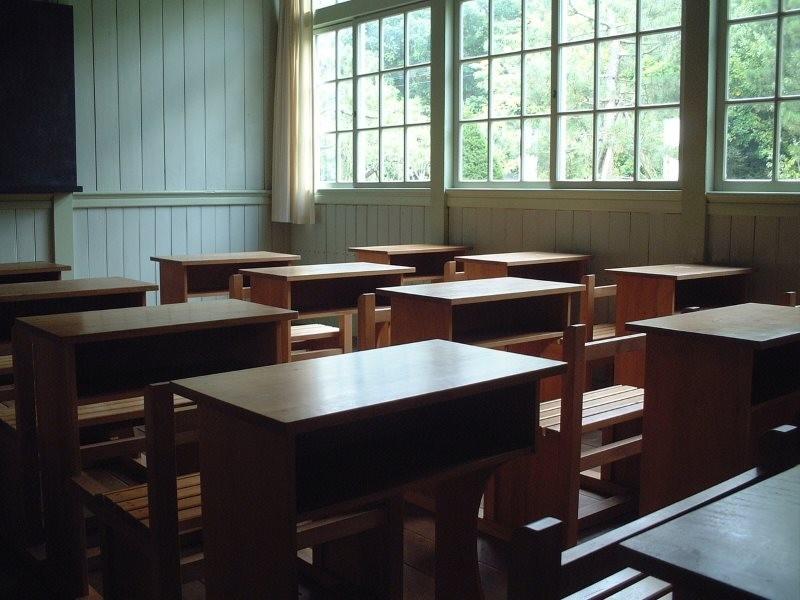 Eksterna evaluacija škola u Srbiji